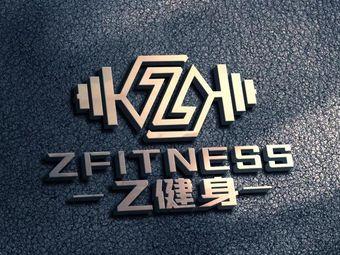 Z健身综合馆(CBD店)