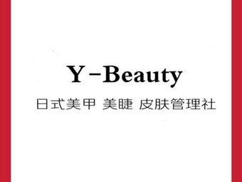 Y-Beauty皮肤管理社