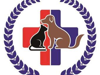 恒爱宠物诊所