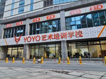 YOYO艺术培训学校