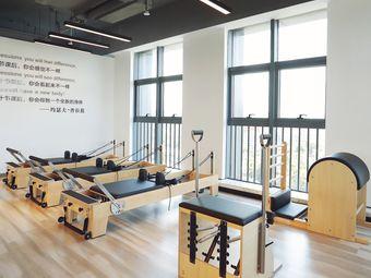 Xin·呼吸普拉提精准运动工作室