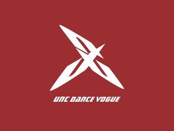 UNC街舞流行舞俱乐部(大南门店)