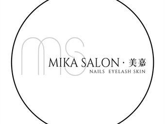 MikaSalon美嘉·晓姿AXXZIA皮肤管理