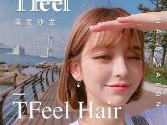 TFeel美发沙龙(万达店)