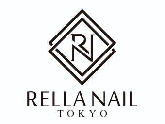 RELLA NAIL 瑞菈•日式美甲美睫