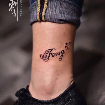 字母纹身款式图