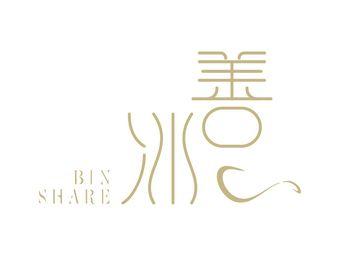 BING SHARE冰善国际(灌口分店)
