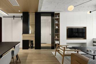 70平米一居室null风格客厅设计图