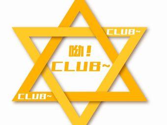 呦!CLUB
