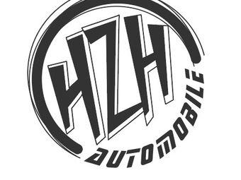 HZH和众汇汽车·维修保养·原厂升级·汽车美容·改色贴膜·隐形车衣·玻璃窗膜(云岭西路店)