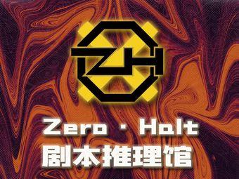 Zero·Halt劇本推理館