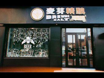 麦芽精酿啤酒吧