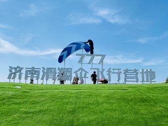 777滑翔伞飞行培训学校