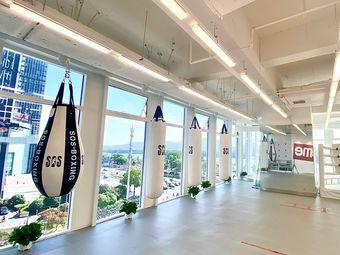 SOS拳击健身工作室(万达广场店)