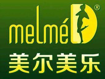 香港美尔美乐专业减肥连锁(九华路店)
