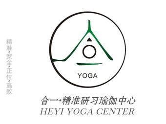 合一精准瑜伽中心(大学城店)