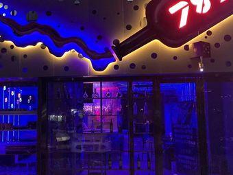789酒吧
