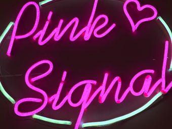 Pink Signal换装体验馆