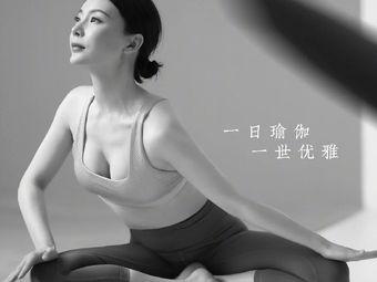 初心·舞蹈瑜伽(黄岛店)