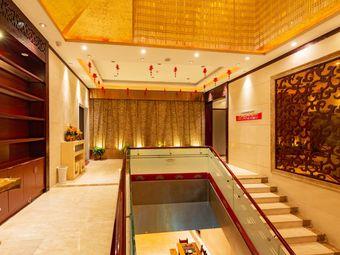 水沐莲清足浴会所