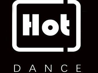 c-hot街舞工作室