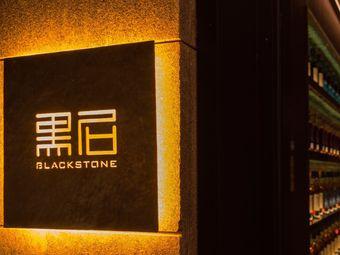 黑石BLACKSTONE