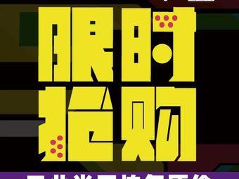super101潮范娱乐中心(淮河路步行街店)