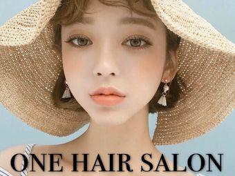 ONE HAIR玩嗨儿美发沙龙(荷花广场店)