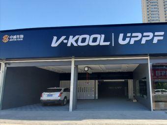 山西车优品V-KOOL UPPF