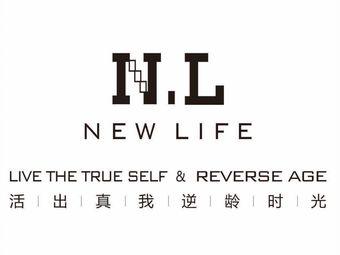 New Life国际轻奢容颜定制