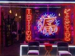 MarinoTattoo-阿诺的纹身店的图片