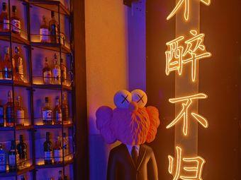 98号Cocktail顶楼音乐清吧Whisky & lounge Bar
