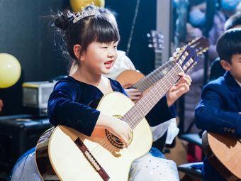 当代音乐琴行·架子鼓吉他培训中心