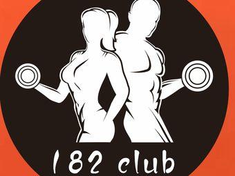 182健身工作室(花果园店)