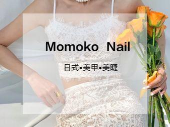 Momoko日式•美甲•美睫