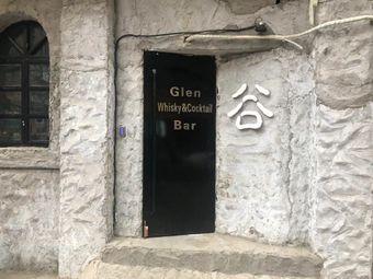 Glen谷威士忌·鸡尾酒酒吧