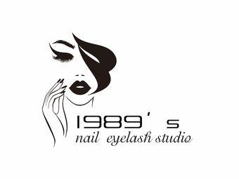 1989's美甲美睫工作室