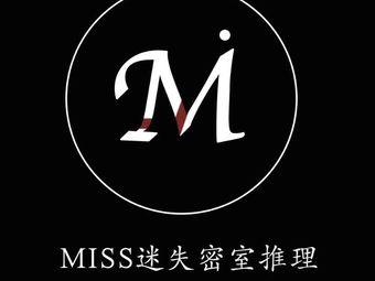 Miss·Club沉浸式剧本杀