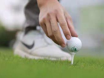 吉祥高尔夫俱乐部