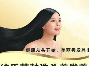 练氏茶麸洗头养发(地王店)