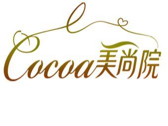 cocoa美尚院