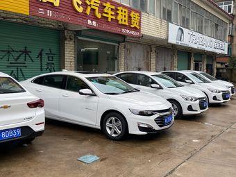 腾飞汽车租赁(洞山中路店)