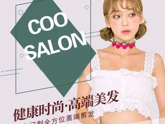 Coo Salon(徐家匯王牌潮店)