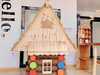 神奇妙妙屋·木工坊