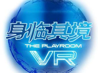 身临其境VR网红体验店
