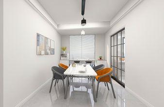120平米三null风格餐厅装修效果图