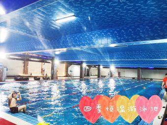TOP律动游泳健身俱乐部(西夏古城店)