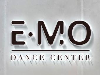 EMO DANCE流行舞蹈中心(集美学村店)