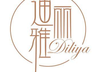 迪丽雅逆龄养生馆(容桂店)