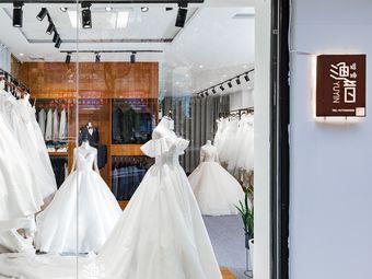 渔音婚嫁美妆造型婚纱跟妆